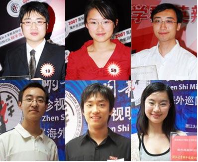 清华浙大六辩手代表中国远征海外(图)
