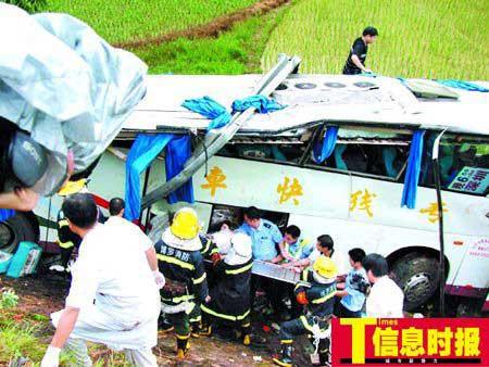 广东梅州车祸_广东河惠高速发生车祸6死33伤(组图)_新闻中心_新浪网