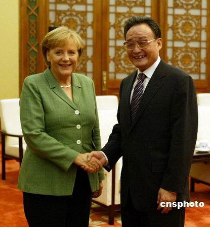 吴邦国会见默克尔:中国人大愿与德议会加强对话