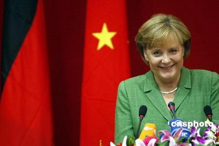 德国总理默克尔抵达南京将与南大师生进行对话