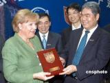 德国总理默克尔结束访华前往东京