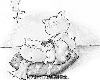 动漫 简笔画 卡通 漫画 手绘 素描 头像 线稿 339_270
