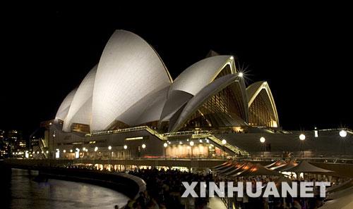 胡锦涛出访澳大利亚将促进两国关系上新台阶