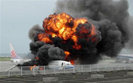 华航客机爆炸调查称波音737-800设计有缺陷