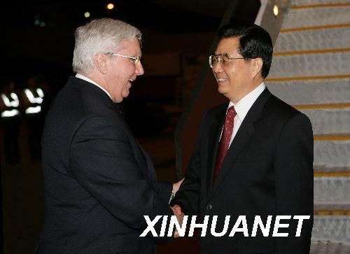 胡锦涛抵澳大利亚开始访问愿提升两国合作关系
