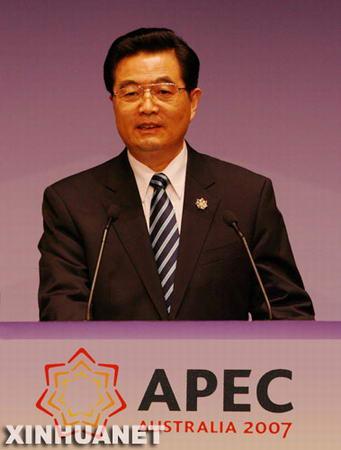 胡锦涛提全球经济发展建议称中国重视产品质量