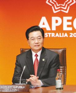胡锦涛出席APEC峰会就气候变化提出四项建议