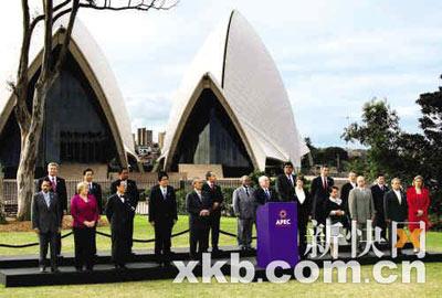 胡锦涛有关森林保护建议写入《悉尼宣言》