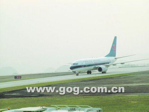 荔波机场飞机试飞宣告成功