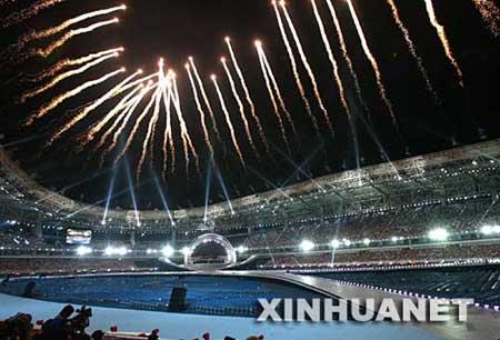 第12届世界夏季特奥会开幕式在上海举行