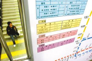 北京地铁五号线公布列车时刻表