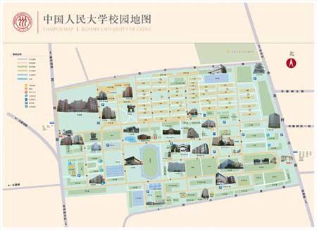 中国人民大学校园地图