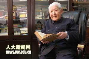 宋涛教授:风吹松林涛声阵阵