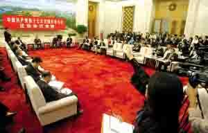 北京从六个方面改善民生