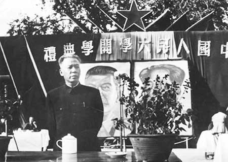 成仿吾:回忆刘少奇同志对中国人民大学的关怀