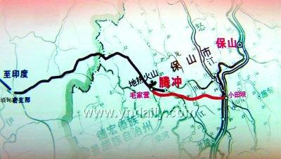 保腾高速公路昨动员建设昆明到腾冲可望7小时到达