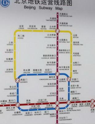 地铁5号线运营线路图 高清图片