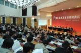 人大举行第五届吴玉章人文社会科学奖颁奖典礼