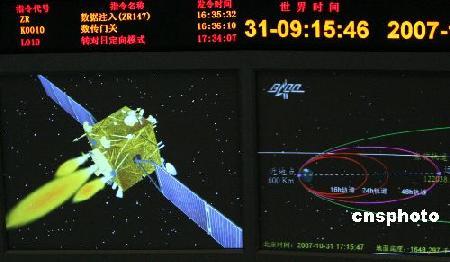 嫦娥一号11月5日上午进入月球轨道