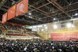 组图:中国人民大学举行建校70周年庆祝大会