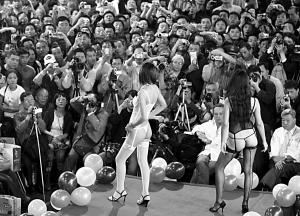 性文化节涨情趣谢绝未成年人高跟鞋女人票价图片