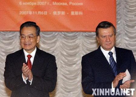 温家宝在中俄经济工商界高峰论坛上致辞(全文)