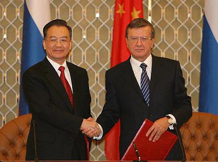 中俄总理举行第十二次定期会晤