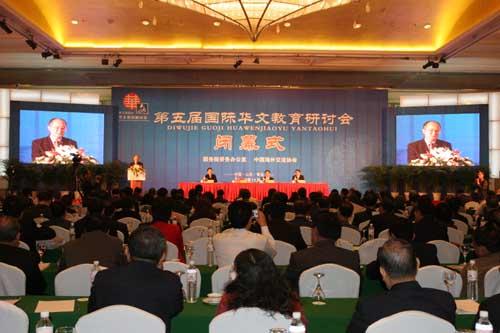 做中华优秀文化的传播者、和谐侨社建设的践行者