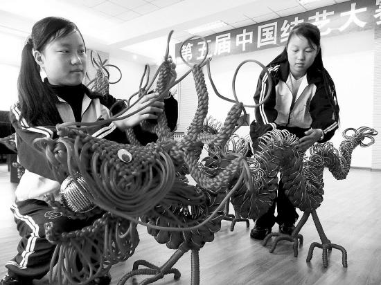 绳编艺术在服装设计中的运用