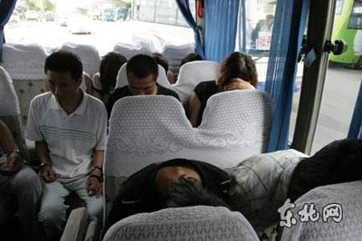 黑龙江警方通报9名少女失踪案(组图)