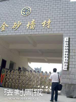 湖北千万富翁遭枪杀调查 警方称属非典型刑事案