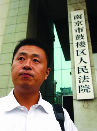 南京彭宇案一审判决引发网友质疑