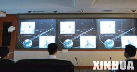 月球探测工程中心成立嫦娥一号初具雏形(组图)