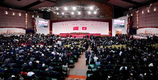 庆祝香港回归祖国十周年大会举行
