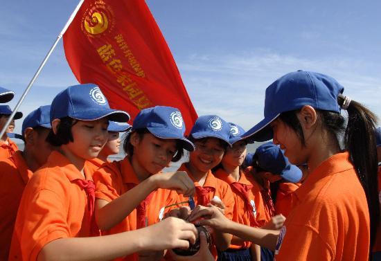 小学:v小学学生从小新闻图文做起(2)_文庙中心长春蓝色家园图片