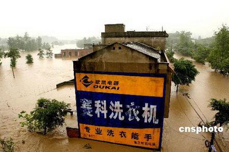 图文:四川广安市华蓥山区庆华场镇被山洪围困