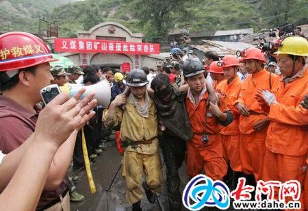 图文:河南陕县69名被困矿工获救