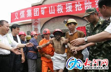 图文:被困矿工被搀扶出矿井