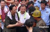 组图:河南省委书记省长迎接脱险矿工