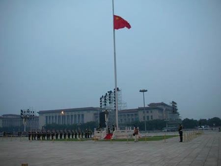 图文:升旗