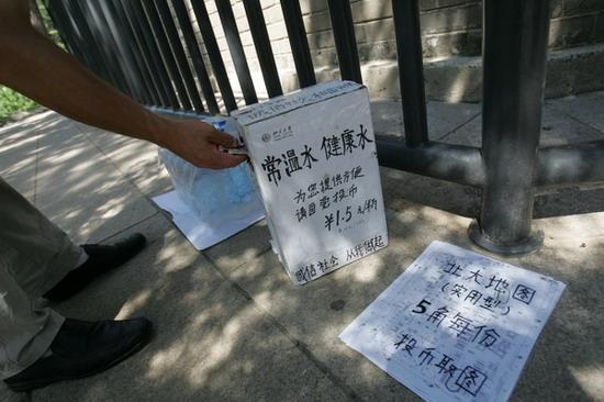 时间:2007年8月13日14时   地点:北京大学市区街路建筑物   人物
