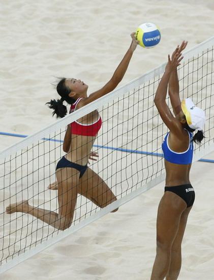 好运北京国际排联女子沙滩排球挑战赛