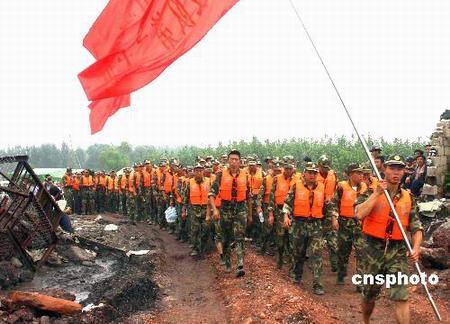 组图:抢险部队完成山东事故煤矿封堵决口任务