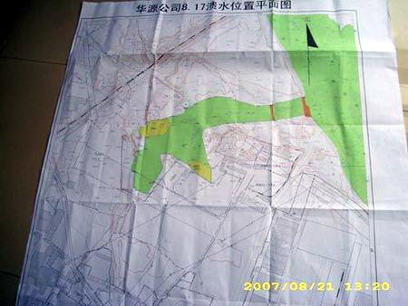 图文:山东华源公司溃水事故位置平面图公布