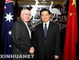 图文:国家主席胡锦涛同澳大利亚总理霍华德会谈
