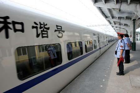 组图:郑州至上海动车组正式开行