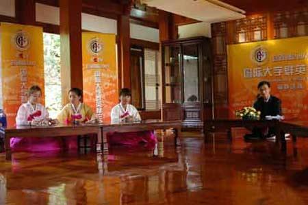 图文:梨花女子大学比赛