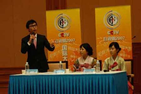 图文:汉阳大学辩论赛场