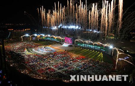 组图:2007年世界夏季特殊奥运会闭幕