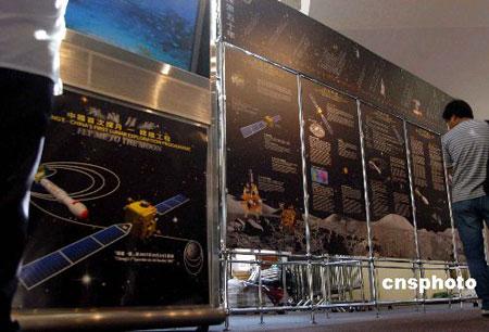 香港太空馆办嫦娥一号展览